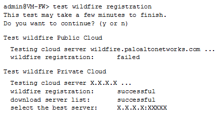 cli-output-test-wildfire-reg.png
